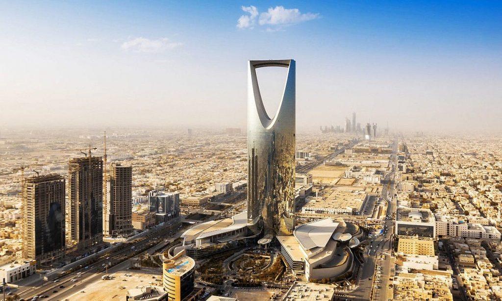 Kingdom Center Tower